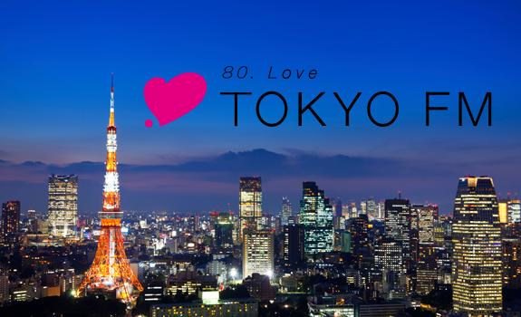 TOKYO FM logo, TOKYO FM frequency, FM 80.Love MHz, Tokyo city skyline